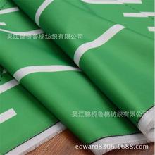 全滌浴簾布,壓膠防水PVC夾網雨衣布塔夫綢,非織造廣告帳篷布印花