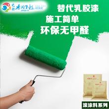 分纸机EB1-123861