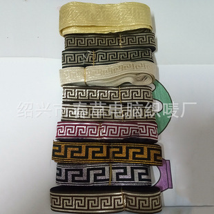 Factory wholesale 3.3 color gold and silver wire retro Great Wall decoration lace, home decoration lace customization