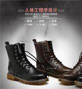 秋冬男士马丁靴头层牛皮短靴真皮军靴棉皮靴厚底雪地马丁靴男
