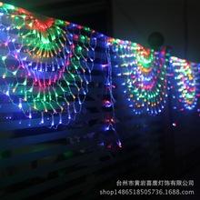 櫥窗過節喜慶布置裝飾LED孔雀魚網燈扇形彩色閃爍圣誕亮化節日燈