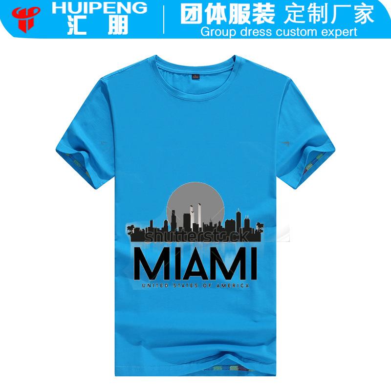 迈阿密城市T恤定制批发_迈阿密元素文化衫厂家订购