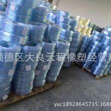 其他芳香除臭化学品3DFD-3742