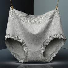 晨美人内裤女士加大码纯棉胖mm蕾丝高腰性感收腹舒适加肥日系内裤