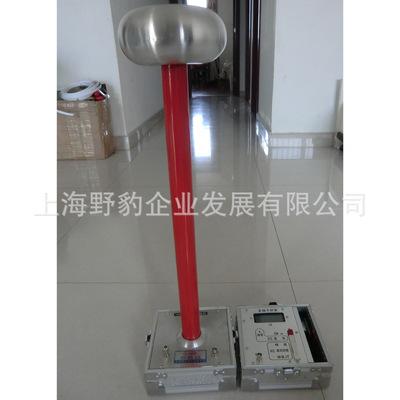 批发SRC-100KV数字高压测量仪 高压测试仪 分压器
