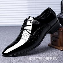 男士尖头皮鞋英伦潮流鞋子商务休闲鞋男韩版青年系带平跟正装男鞋