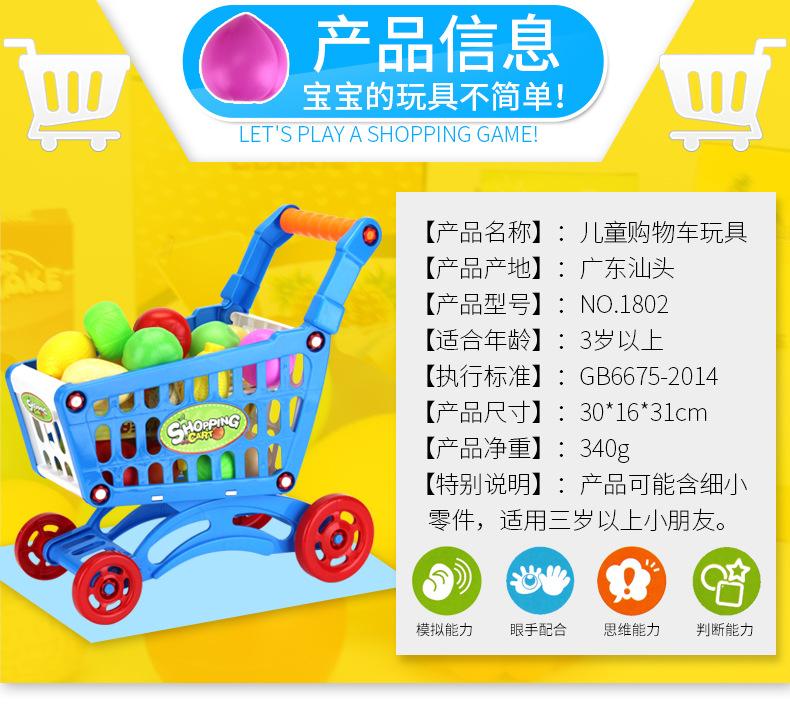 购物车详情页-16-07-08_04