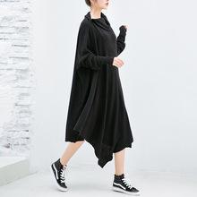 2019秋冬新款日系女裝 不規則剪裁寬松高領針織打底裙子連衣裙291