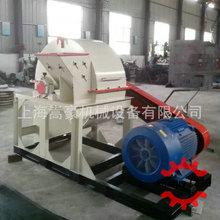 上海厂家直销800型废旧家具 边角料木材打锯末木屑机