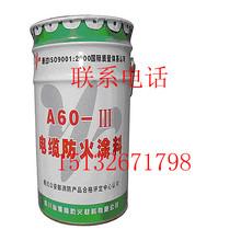 造纸检测仪器99B-9935