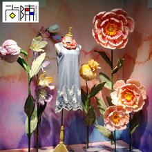 创意手工花手揉纸橱窗道具 大型仿真玫瑰花 仿真手工玫瑰花道具