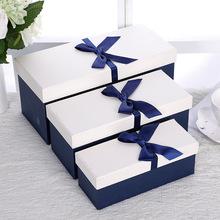 长方形商务礼品包装盒礼盒保温水杯包装礼盒生日礼物盒厂家直销
