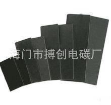 廠家推薦耐磨石墨刮片石墨制品 高品質石墨套石墨制品
