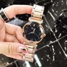 蒂米妮 新款爆款玫瑰金钢带优雅大气腕表 个性时尚星空面女士手表