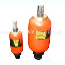 蓄能器NXQ1  储能器 NXQ1-L4/31.5-H  容量4L 压力31.5