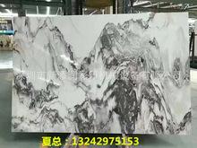 岗石石材高温渗釉背景墙UV彩色喷绘机/大理石花纹印花机/UV打印机