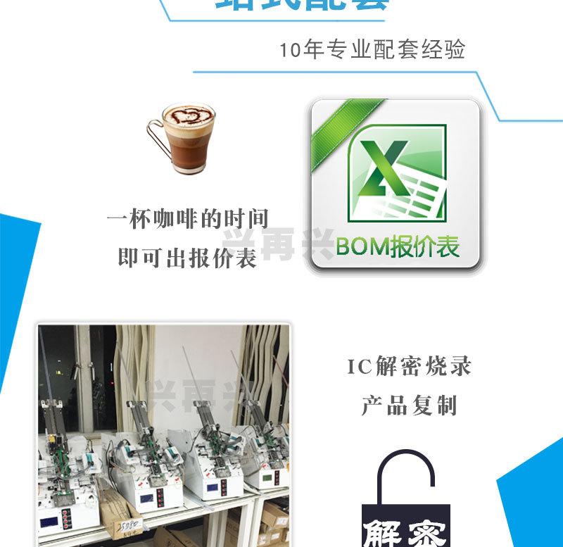 产品详细页-品质保证_04