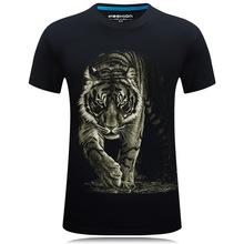 2017新跨境3D短袖男式T恤立体霸气个性圆领T恤有加大码-大老虎