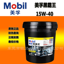 石油蜡5E03E-535