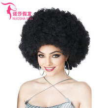 New product explosions Europe and the United States trend wig black wig explosion head new product explosion recommended blue red