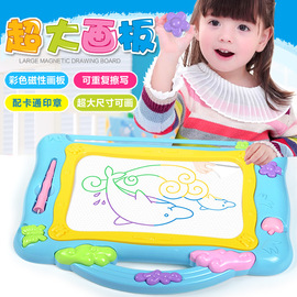 Large children's enlightenment magnetic board DIY painting graffiti board color early education educational toys