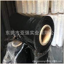 厂家供应黑色PE拉伸膜 黑色缠绕膜 黑色包装膜 黑色围膜450mm/5kg