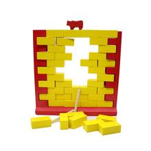 兒童益智Wall Game拆牆砌牆 創意親子 桌面游戲 木質成人減壓玩具