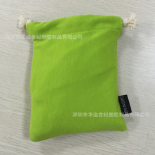 便携式护脖旅行枕三件套收纳袋包U型枕充气枕头棉布套颈椎枕头