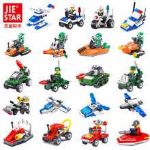 杰星消防小车积木 儿童启蒙益智拼插组装拼装塑料玩具22019赠品