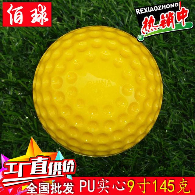 厂家直销 9英寸 荧光黄 机打练习训练PU凹洞棒球