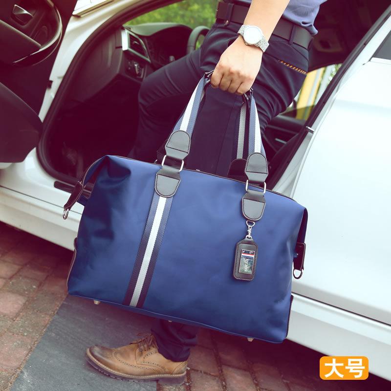 韩版手提男士旅行包单肩防水商务行李包斜跨旅游包旅行袋一件代发