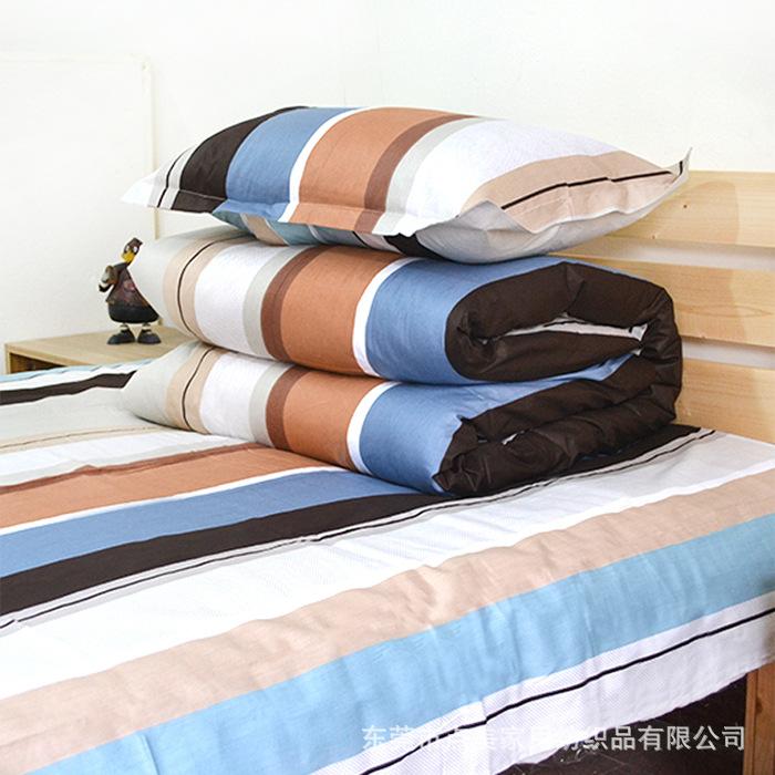 直销学校宿舍床上用品蓝格子纯棉被套四件套学生棉花被子订做批发