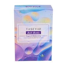 定做綜合醇素包裝  水果酵素天地蓋禮盒 精美保健品彩盒紙盒印刷