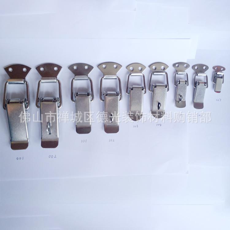 通用五金 箱包配件  304不锈钢弹簧搭扣 鸭嘴小锁扣