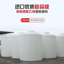 厂家直销塑料水塔pe化工防腐储罐塑料复配罐赛普塑料10吨纯水箱