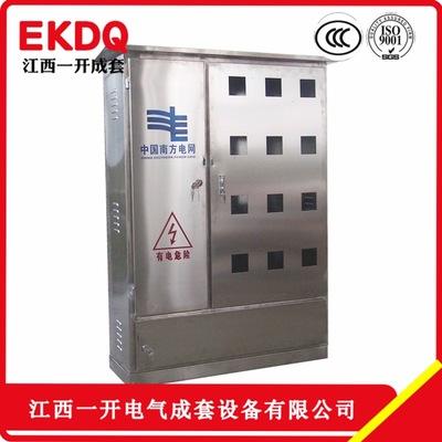 单相电表箱  户外电表箱 三开门多户电表箱3户 6户 9户12户定制