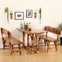 碳化實木防腐桌椅松木桌凳組合陽臺休閑大排檔飯店餐桌椅戶外家具