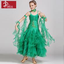 少儿摩登舞比赛裙新款 儿童摩登舞裙连衣裙 国标舞裙摩登舞裙-38