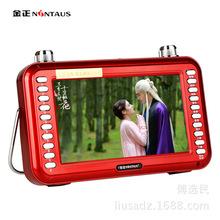 金正ZK-877便携老年看戏机7寸高清唱戏老人7广场舞视频播放器13