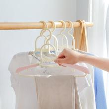 恒曼 魔术折叠塑料晾衣架多功能伸缩晾晒衣挂 家居创意衣架批发