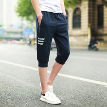 七分裤男天裤子学生夏季运动短裤男休闲裤五分中裤马裤875-1款P55