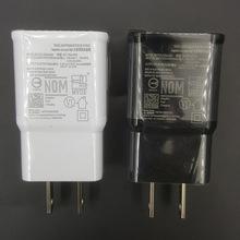 适用于三星S8台版中性充电器 三星S8台版快速充电器 9V1.67A黑色