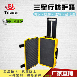 Shanghai Toolbox equipment Box instrument Box PP Engineering plastic Box Beijing Photography Lens Box No.3 military Factory
