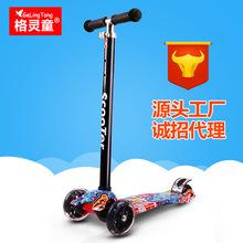 塗鴉兒童滑板車閃光四輪三輪童車滑板車一件代發 格靈童品牌