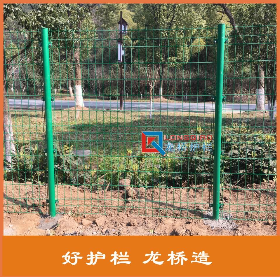 果园彩立方平台下载网04