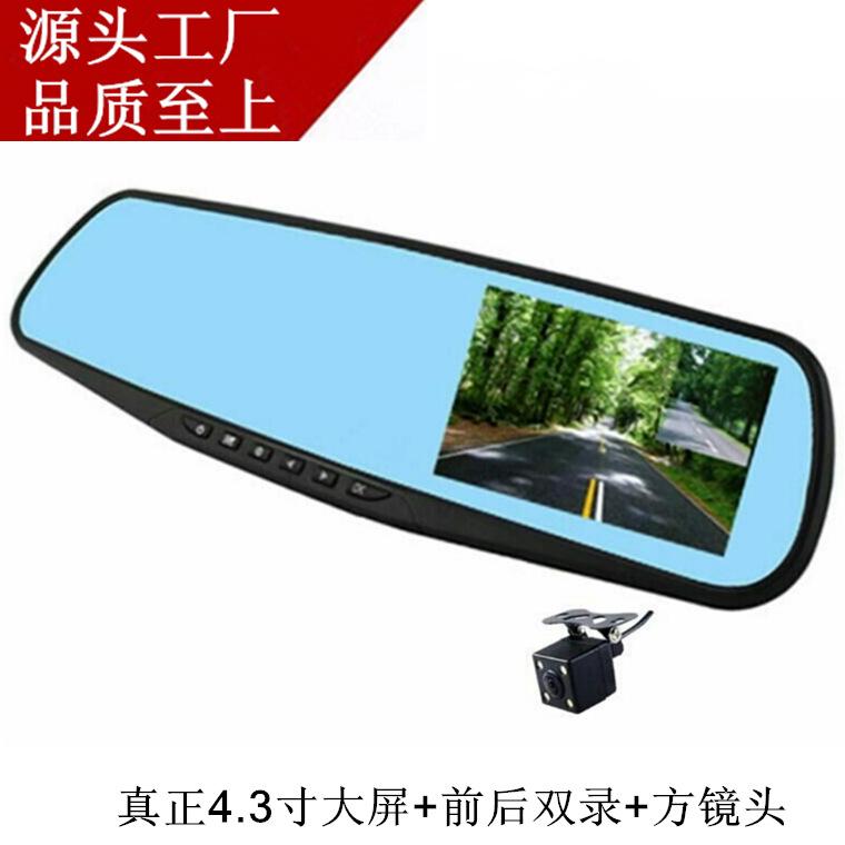 4.3 дюймовый экран в комплекте зеркало заднего вида объектив цикл видео видеорегистратор для машины крест граница источник товаров завод