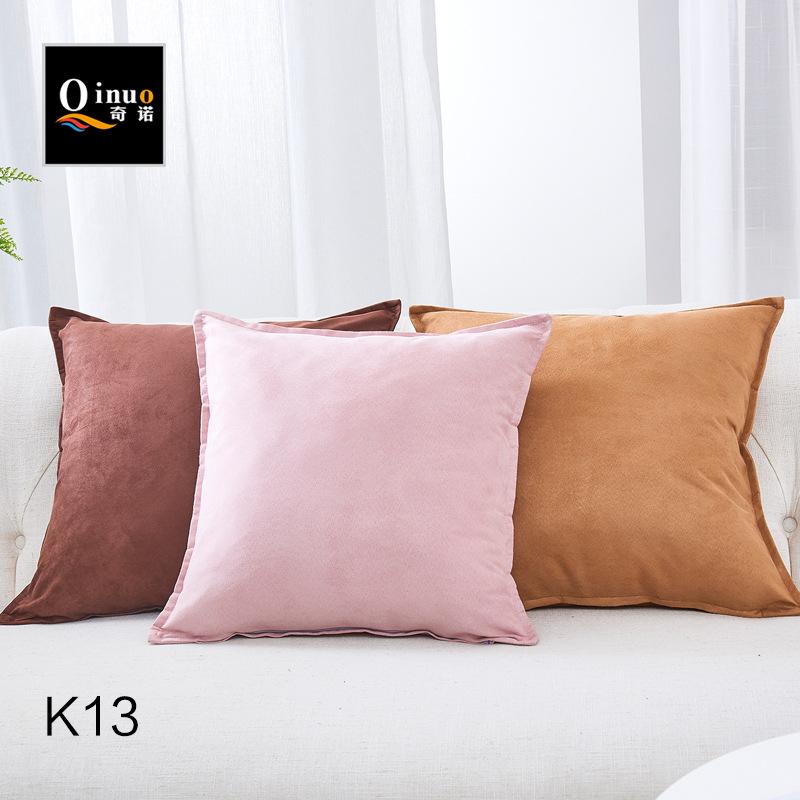 厂家直销批发纯色抱枕套子 沙发靠垫套  床头办公室枕头芯靠枕