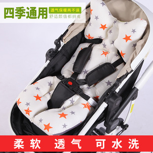Baby stroller, cotton pad, cotton baby umbrella, car accessories, children's dining chair, trolley, cotton pad, universal baby carriage cushion