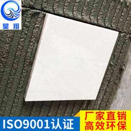 厂家直销批发山东昊翔强力瓷砖胶 超细环氧树脂自流平地坪料