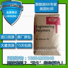 增塑剂6791E79BC-6791799